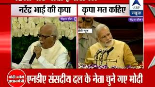 Modi, Advani and other BJP leaders got emotional during NDA Parliamentary Party meet