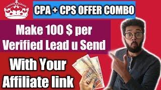 Earn Money Online 100$ per Lead You Send Easy