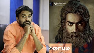 laabam-review-laabam-movie-review-vijay-sethupathi-s-p-jananathan-d-imman-selfie-review
