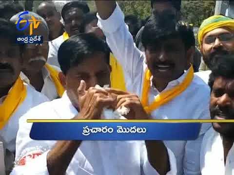 3 PM | Ghantaravam | News Headlines | 17th February 2019 | ETV Andhra Pradesh