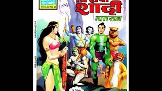 Negatives Raj Comics Pdf