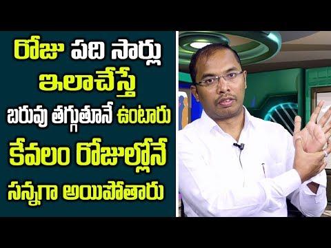 Accupressure point for weight loss||  Dr Kalyan Kumar || Weight lOss
