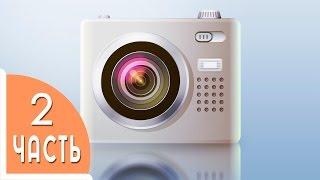 Процесс рисования иконки фотоаппарата в Adobe Illustrator/Часть 2 (Уроки Adobe Illustrator)
