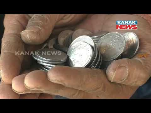 Rumors of Ban On Re.1 Coin Create Disturbance In Market In Salepur