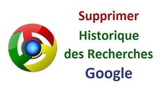 Comment supprimer l'historique des recherches Google sur Chrome
