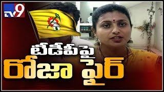 why-tdp-leaders-worry-about-ktr-and-jagan-meet-roja-tv9