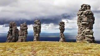Маньпупунер (столбы выветривания) одно из семи чудес России(Маньпупунер, или Столбы выветривания (мансийские болваны) — геологический памятник в Троицко-Печорском..., 2016-05-18T10:19:24.000Z)