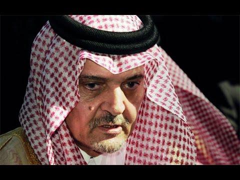 #مرثية سعود الفيصل    saud Al-Faisal