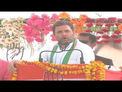 Congress VP Rahul Gandhi addresses Public Rally in Basti, Uttar Pradesh, Feb 24, 2017