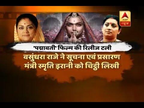 Padmavati Row: Amid the growing uproar, makers postponed film's release date