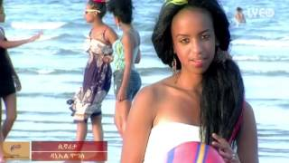 eritrea daniel mogos ሲኞሪታ sinorita official eritrean video new eritrean music 2015