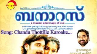 Chandu thottile (Karaoke) - Banaras