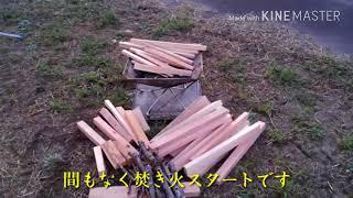野営二泊目の、山形県最上町の おらだの川公園です。無料です。隣に温泉...