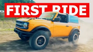 2021 Ford Bronco | First Ride!