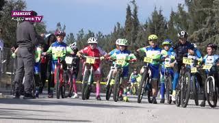Αγώνες Ορεινής Ποδηλασίας στο Κιλκίς - Eidisis.gr webTV