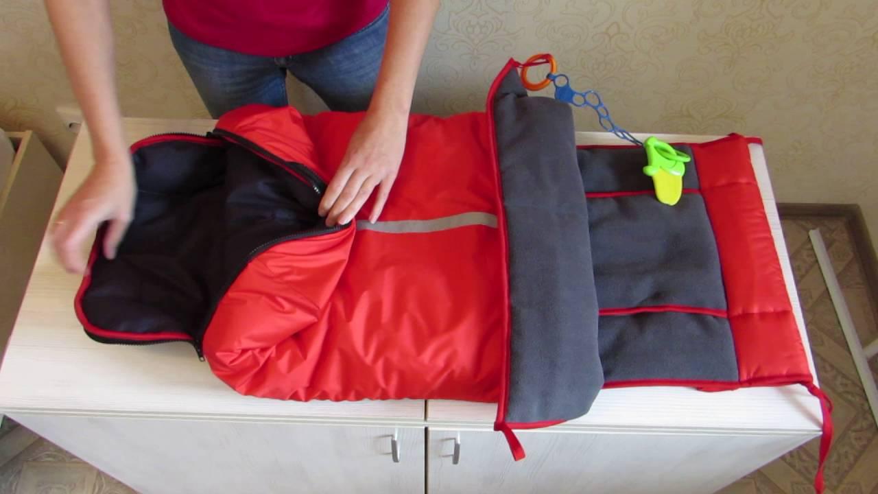 Выкройка для сумки на коляску фото 722