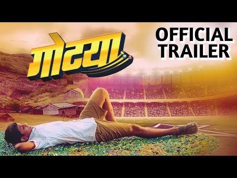 Gotya (गोटया)   Official Trailer   Upcoming Marathi Movie 2018   Sayaji Shinde, Rajesh Shringarpure