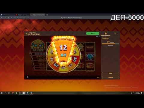 Ролики онлайн в казино голден стар казино 5000 вход