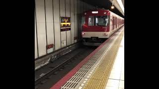 京都市営地下鉄烏丸線電車発着集 近鉄3200系・10系VVVF車