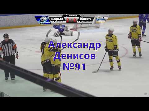 30.05.19. №91 Александр Денисов гол