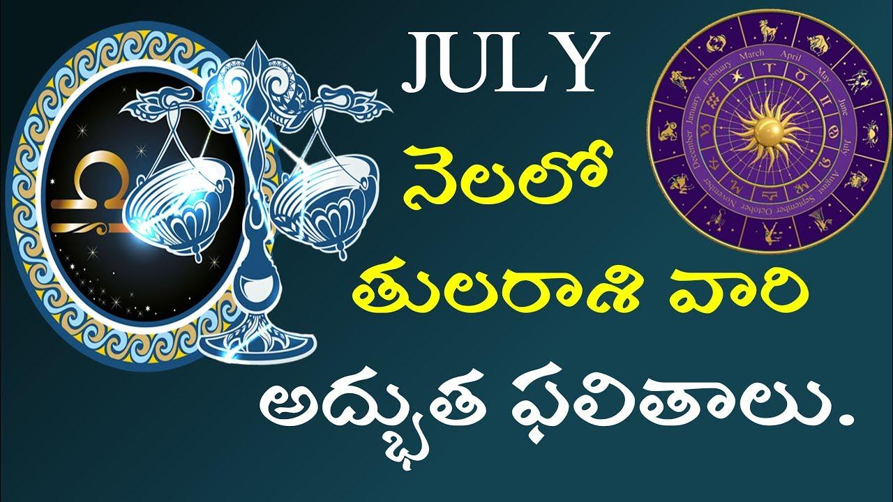 TULA Rasi Phalalu JULY  2018 MONTHLY Astrology Monthly Horoscope V Prasad  Health Tips In Telugu 