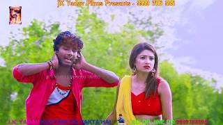 Gambar cover हो गेलयव बदनामी ए रानी || ho galyau badnaam ye Rani || Bansidhar Chaudhary || JKYADAVFILMS