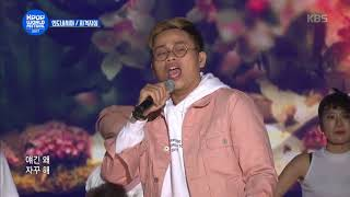 Baixar K-pop World Festival IN ChangWon - 인도네시아 팀 - 자격지심 (Inferiority Complex - Team INDONESIA). 20171014