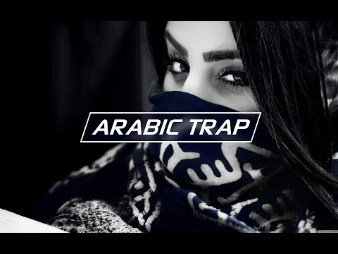 Best Arabic Trap Mix 2017 [Copyright Free]