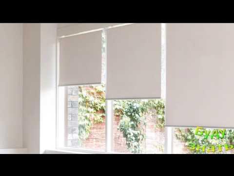 0 - Випрати штори і помити вікно