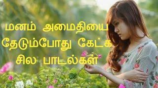 ilayaraja hit mano hits songs|janaki hit songs |love song love melody hits ilayaraja songs|spb hhits