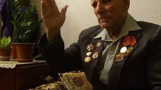 Ветеран Великой Отечественной войны Казаковцев Леонид Васильевич ВИДЕО 1