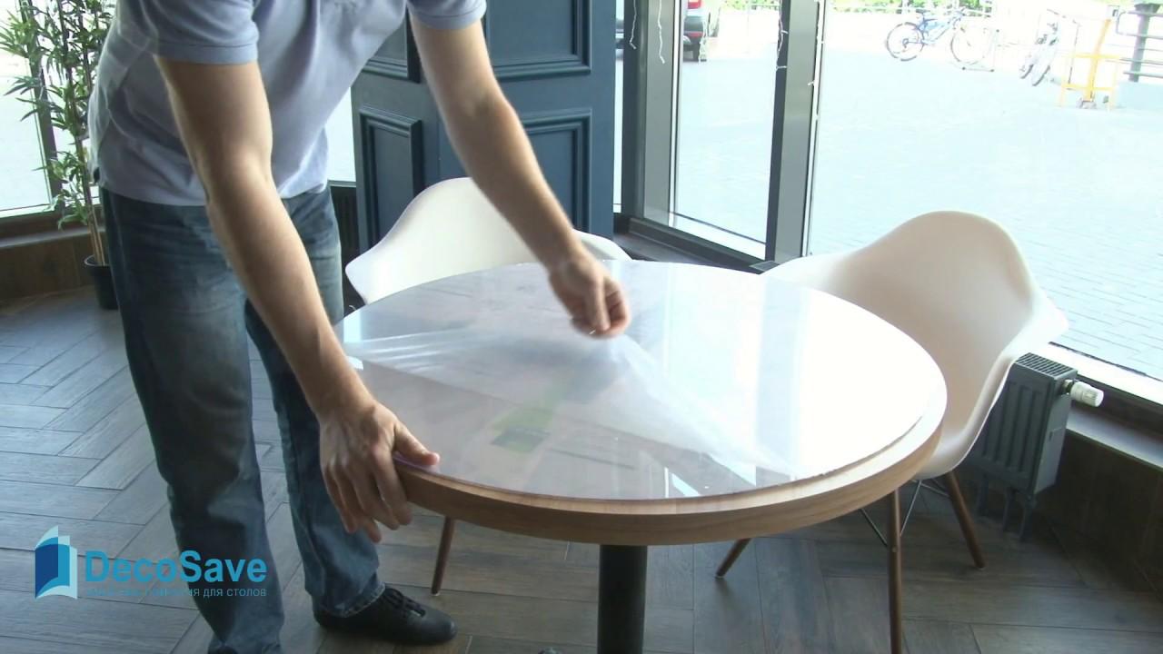 Goodster знает, где народ защитные покрытия для стола в москве дешевле покупает.