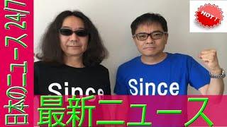 隅田川花火大会を今年も中継! 台風予報に高橋真麻が「え?」と驚き (2...