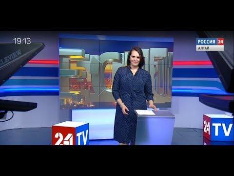 Вечерний выпуск новостей за 10 октября 2019 года