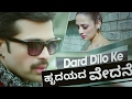 Dard dilo ke   Hrdayada vedane   Hindi song with Kannada lyrics
