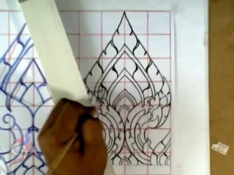 04-เขียนลายไทยพื้นฐาน กระจังปฎิญาณ - Pre-painted grille vows Thailand - พื้นฐานลายไทย,ลายไทย