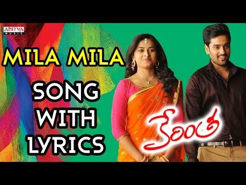 Mila Mila Song With Lyrics - Kerintha Songs - Sumanth Ashwin, Sri Divya, Tejaswi Madivada