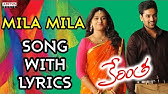 Ye Kadha Song With Lyrics - Kerintha Songs - Sumanth Ashwin