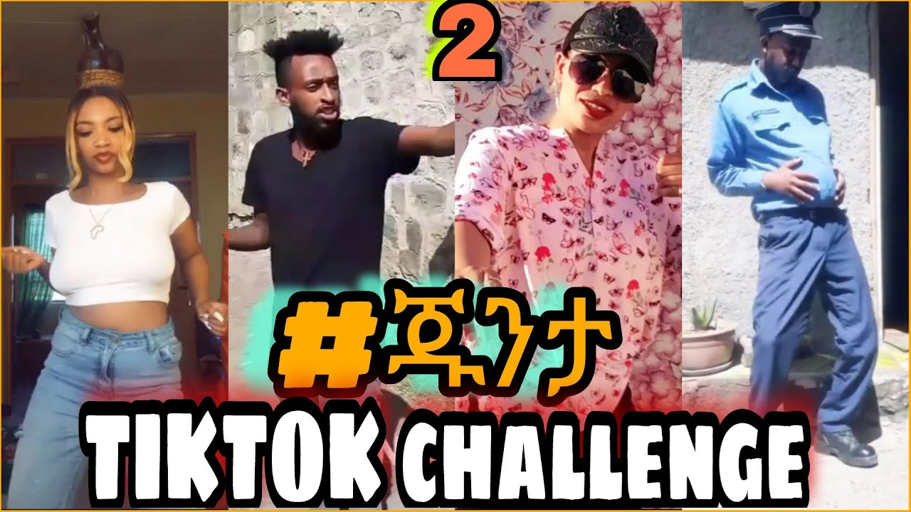 ጁንታ#2-NEW ETHIOPIAN BEST COMEDY TIKTOK DANCE ABIY AHMED JUNTA CHALLENGE BY TGOD|ዶ/ር አብይ አህመድ|2020