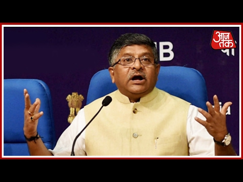 PM's 'Raincoat' Remark Row: Ravi Shankar Prasad Defends Modi, Blasts Congress