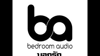 Bedroom Audio - บอกรัก (DEMO)
