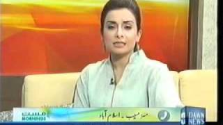 Numerology Of Children Names best Numerology by World Great Numerologist Mustafa Ellahee Dawn tv .9