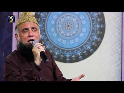 New Manqabat Imam Hussain 2017 by Syed Fasihuddin Soharwardi-Naat Album 2017-R & R by STUDIO5.