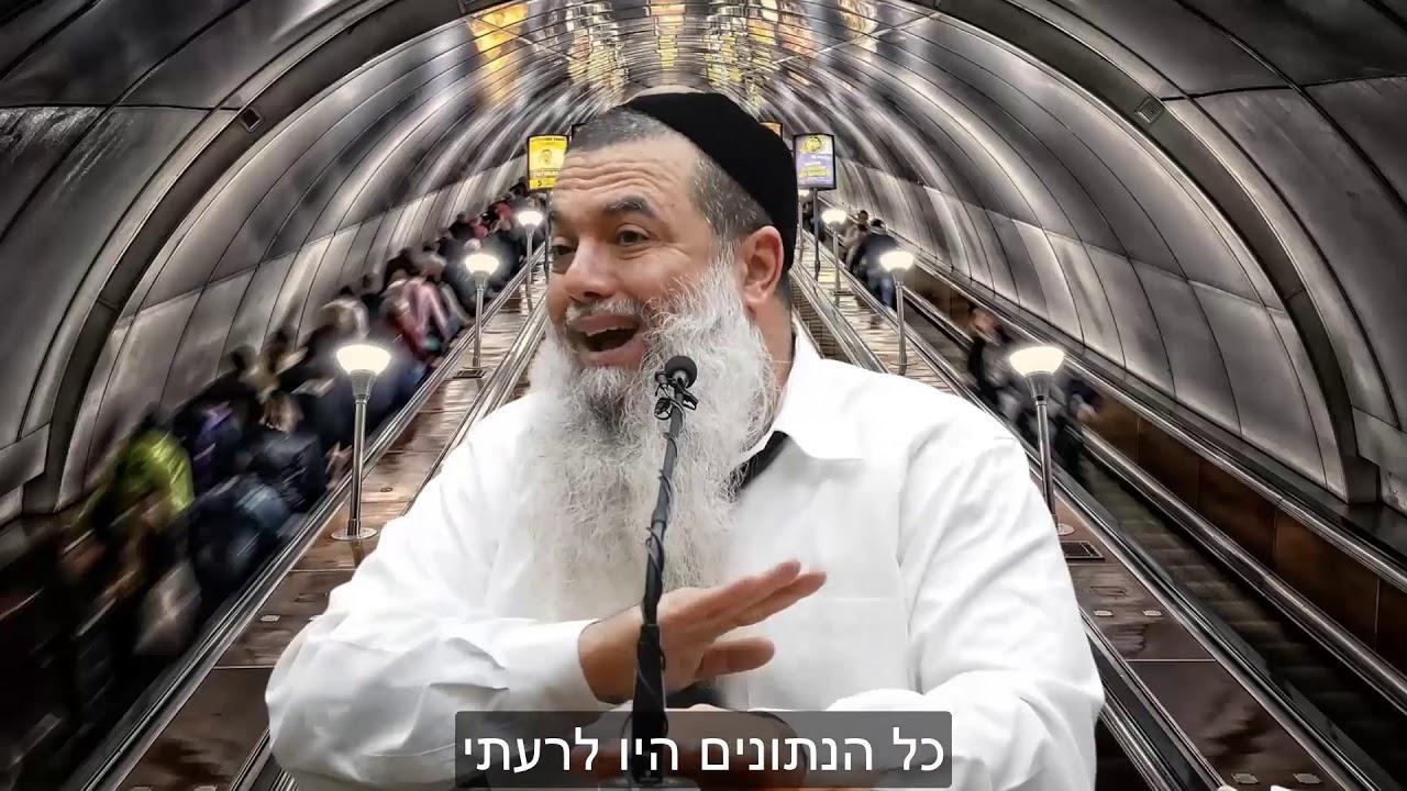 הרב יגאל כהן - אין דבר כזה אני לא יכול HD {כתוביות} - מדהים!