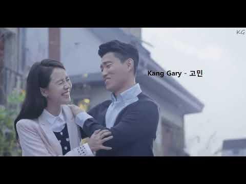 Download lagu gratis KANG GARY (개리) - GOMIN (고민) terbaru