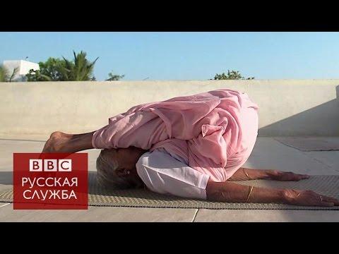 Голая йога ( 35 фото+видео, НЮ )