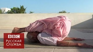 98-летняя бабушка практикует и преподает йогу