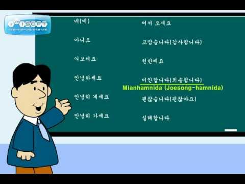 Học Tiếng Hàn - Một số câu cơ bản   bài 1