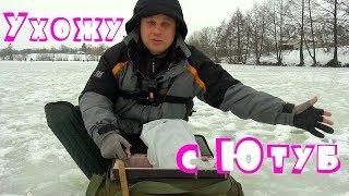 УХОЖУ С ЮТУБ! Обращение Михалыча к подписчикам! Полезные советы по ловле зимнего карася