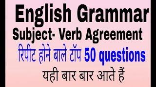 English grammar/UPTET English/CTET English preparation/KVS English/KVS syllabus